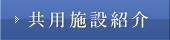 大流行中! 【2020SS】ハイライズフレアデニム(デニムパンツ)|N.O.R.C(ノーク)のファッション通販, アイテムジャパン:1bcc4fdc --- wiratourjogja.com